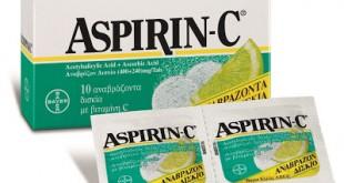 Κρυολογήματα και Ασπιρίνη C