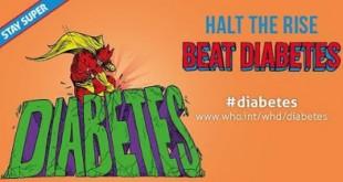 Νικήστε τον Διαβήτη, το σύνθημα για την Παγκόσμια Ημέρα Υγείας 2016. Παχυσαρκία, διαβήτης και καρδιοπάθειες