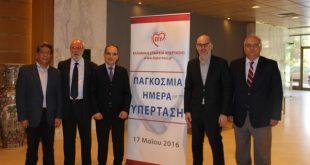 Παγκόσμια Ημέρα για την Υπέρταση με μετρήσεις αρτηριακής πίεσης σε Αθήνα και Θεσσαλονίκη