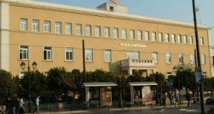 Η Ernst & Young συμβάλει με σύγχρονα εργαλεία στην βελτίωση λειτουργίας της Πανεπιστημιακής Κλινικής του νοσοκομείου «Αλεξάνδρα»
