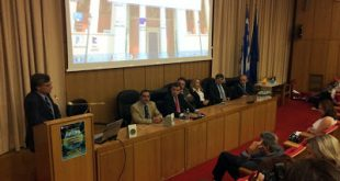 Επιστημονική εκδήλωση για τον ιό της γρίπης στο ΕΚΠΑ