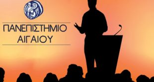 Στις 29-30 Οκτωβρίου οι Ανοιχτές διαλέξεις Ψυχολογίας