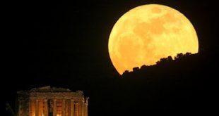 Η πανσέληνος επιδρά στην υγεία μας; Μύθοι και αλήθειες για την επίδραση της σελήνης στον άνθρωπο