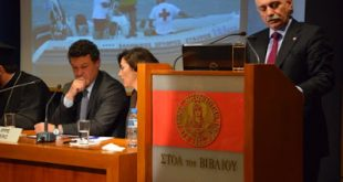 """Ομιλία του Προέδρου Ε.Ε.Σ. σε Ημερίδα του Ινστιτούτου """"Κωνσταντίνος Καραμανλής"""" με θέμα τον Εθελοντισμό"""