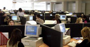 Άνοιξε η ηλεκτρονική πλατφόρμα για αιτήσεις συντάξεων