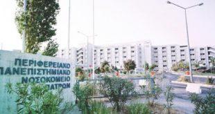 Αφαιρούνται χριστιανικές εικόνες από το Πανεπιστημιακό Νοσοκομείο Πατρών