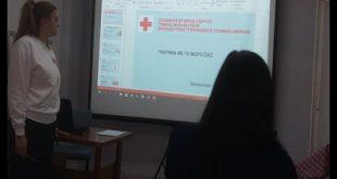 Έναρξη Εκπαιδευτικών Σεμιναρίων για γονείς από τον Εκπαιδευτικό Υγειονομικό Σταθμό Αθηνών του Ε.Ε.Σ