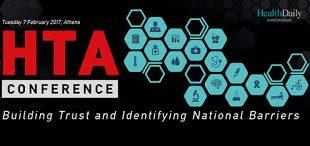 2ο Συνέδριο Health Technology Assessment (ΗΤΑ). Απολογιστικό Δελτίο Τύπου