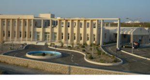 Αποκλειστικό: Έκαναν νόμο, έτσι ώστε το Γενικό Νοσοκομείο Θήρας (Σαντορίνης), να λειτουργεί χωρίς άδεια λειτουργίας!!!