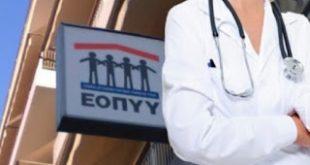 """Διπλό """"σοκ"""" από ΕΟΠΥΥ και δημόσια νοσοκομεία"""