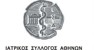"""Ημερίδα Ιατρικού Συλλόγου Αθηνών. """"Μη ιονίζουσα ακτινοβολία - Οι πιθανές επιπτώσεις στην υγεία"""", 1/4"""