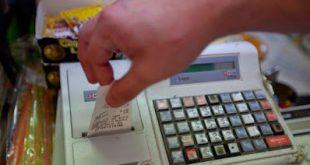 Μέχρι και 5000 ευρώ πρόστιμα για μη έκδοση αποδείξεων, σε ιατρεία, γηροκομεία και άλλες επιχειρήσεις