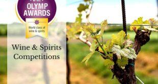 1οι Οινικοί Ολυμπιακοί Αγώνες στην Αθήνα!! Wine Olymp Awards 2017
