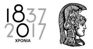 Το Εθνικό και Καποδιστριακό Πανεπιστήμιο Αθηνών τιμά τους Δωρητές και Ευεργέτες του