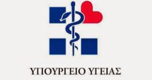 Δήλωση Π. Πολάκη για τις κλοπές από τα νοσοκομεία