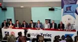 H ανάγκη εκπόνησης ενός Εθνικού Στρατηγικού Σχεδίου, για την ανάπτυξη του ιατρικού τουρισμού στη χώρα μας