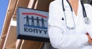 ΕΟΠΥΥ: Πληρωμές ως τις 7 Ιουλίου στους φαρμακοποιούς