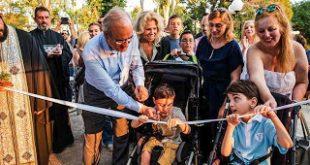 Τη δική τους παιδική χαρά απέκτησαν τα παιδιά με αναπηρία στον δήμο Κηφισιάς