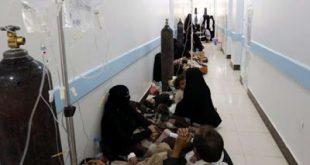 Υεμένη: 600.000 κρούσματα χολέρας αναμένει η Διεθνής Επιτροπή του Ερυθρού Σταυρού