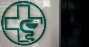 Αίτημα συνάντησης του ΠΦΣ με τον Υπουργό Υγείας για τις τιμές των Mη Συνταγογραφούμενων Φάρμακων
