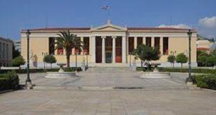 Τρία ελληνικά πανεπιστήμια μέσα στα πρώτα 500