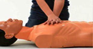 Δωρεάν σεμινάριο Καρδιοαναπνευστικής Αναζωογόνησης