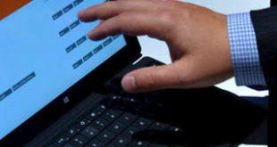 Ημερίδα για την αξιοποίηση του διαδικτύου από επαγγελματίες και πολίτες