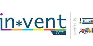 Πραγματοποιήθηκε το 1ο Invent NetWorking Event