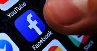 Το Facebook παραδέχθηκε ότι μπορεί να κάνει κακό στην ψυχική υγεία των χρηστών