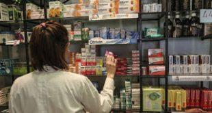 200 φάρμακα λείπουν από τα ελληνικά φαρμακεία