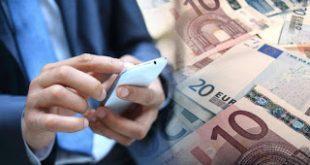 Mέσω Taxisnet ρύθμιση ακόμα και για μη ληξιπρόθεσμα χρέη προς την Εφορία