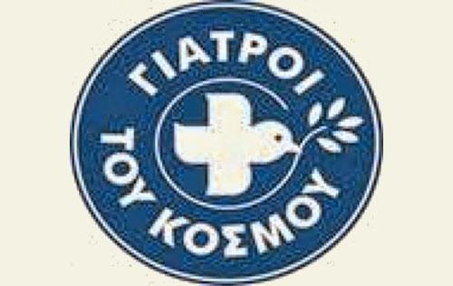 ΠΟΔΟΣΦΑΙΡΙΚΟΣ ΑΓΩΝΑΣ ΕΛΠΙΔΑΣ, με στόχο τη στήριξη των προγραμμάτων εσωτερικού των Γιατρών του Κόσμου- Ελληνική Αντιπροσωπεία