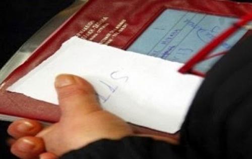 ΕΟΠΥΥ: Πώς θα εξυπηρετούνται οι ασφαλισμένοι του ΟΑΕΕ με βιβλιάριο ΙΚΑ ΕΤΑΜ