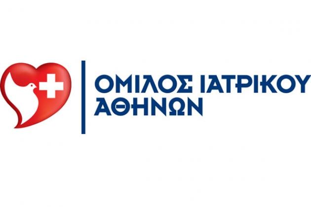 Προσφορά εξετάσεων προληπτικού ελέγχου με αφορμή την Παγκόσμια Ημέρα κατά του καπνίσματος από τον Όμιλο Ιατρικού Αθηνών