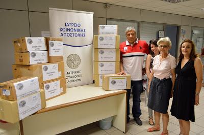 Αποστολή φαρμάκων από το Ιατρείο Κοινωνικής Αποστολής στις Οινούσσες Χίου, στον Ελληνικό Ερυθρό Σταυρό και στο Αννουσάκειο Ίδρυμα Κισάμου