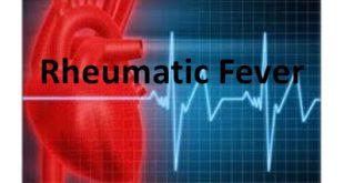 Τι είναι ο ρευματικός πυρετός; Πώς μεταδίδεται; Είναι κληρονομικός; Μεταστρεπτοκοκκική Αρθρίτιδα