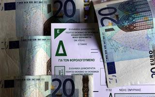 Aυξάνονται τώρα και οι έμμεσοι φόροι - τι αποκαλύπτει το προσχέδιο του νέου μνημονίου