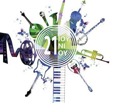 Ευρωπαϊκή Γιορτή Μουσικής - Εκδηλώσεις με Ελεύθερη Είσοδο