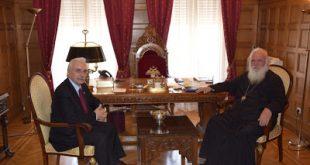 Συνάντηση Μακαριωτάτου Αρχιεπισκόπου Αθηνών και Πάσης Ελλάδος κ.κ. Ιερώνυμου με τον Πρόεδρο του Ελληνικού Ερυθρού Σταυρού