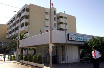 Με βοηθούς ακτινολόγων και Φυσικοθεραπευτές συνεχίζονται οι διορισμοί των διοικητών των νοσοκομείων