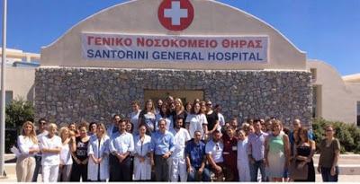 Ομιλία του Πρωθυπουργού, Αλέξη Τσίπρα, στα εγκαίνια του Γενικού Νοσοκομείου Θήρας