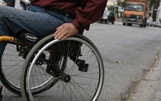 Ρατσιστική αντιμετώπιση έχουν από τον ΕΟΠΥΥ οι πάσχοντες από αναπηρία