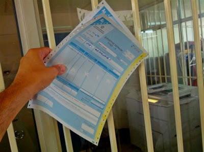 Διευκρινίσεις για τη διαδικασία χορήγησης αποδεικτικού ενημερότητας/βεβαίωσης οφειλής και για ΕΟΠΥΥ, νοσοκομεία κλπ
