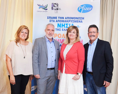Η Pfizer Hellas ενώνει τις δυνάμεις της με την «Ομάδα Αιγαίου» και τις «Γυναίκες στην Ογκολογία»
