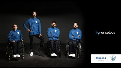 Η Samsung σας προσκαλεί να γνωρίσετε την Ελληνική Παραολυμπιακή Oμάδα στο gnorisetous.gr