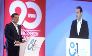 Ο Αλ.Τσίπρας ονειρεύεται έξοδο από το μνημόνιο σε δυο χρόνια