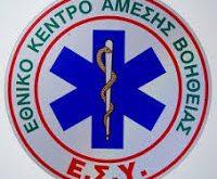 Το σύνδρομο «Ραν Ταν Πλαν» και η περίπτωση της ηγεσίας της Ένωσης Ιατρών Νοσοκομείων Νομού Εύβοιας (ΕΙΝΝΕΥΒ)