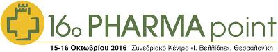 16o PHARMA point «Η ώρα της καινοτομίας στη φαρμακευτική περίθαλψη και επιστήμη»