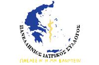 Γνώση και Καινοτομία απάντηση στην κρίση Ομιλία του Προέδρου Π.Ι.Σ. στο 12ο Παμπελοποννησιακό Συνέδριο
