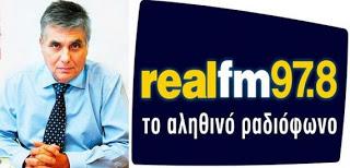 Συνέντευξη του προέδρου του ΙΣΑ Γ. Πατούλη, για τα προβλήματα του Εθνικού Συστήματος Υγείας